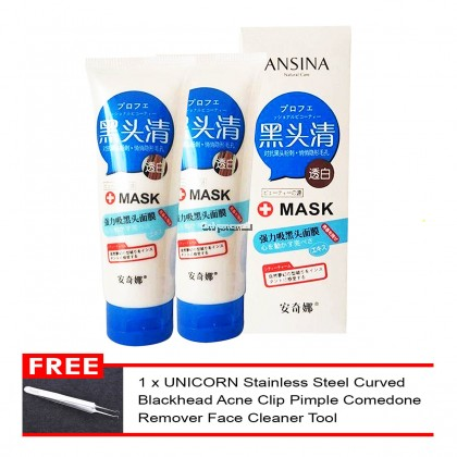 Ansina Natural Care Blackhead Removal Mask 100g x 2 (With FREE GIFT)