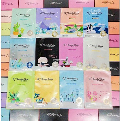 My Beauty Diary Hylauronic Acid Moisturizing Mask 2pcs With Mystery Gift (New Packing)