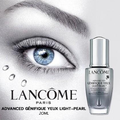 Lancome Advanced Genifique YEUX LIGHT-PEARL 5ml