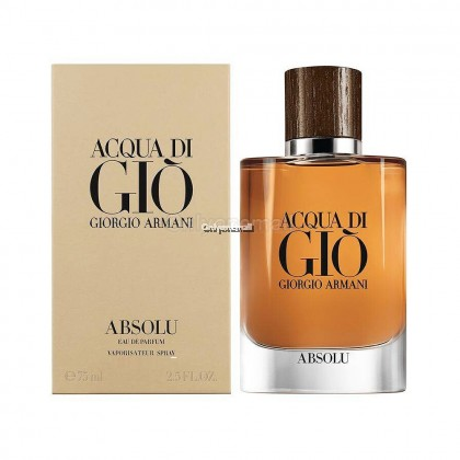 Giorgio Armani Acqua Di Gio Absolu EDP 75ml (With FREE Gift)
